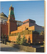 Senate Tower And Lenin's Mausoleum Wood Print