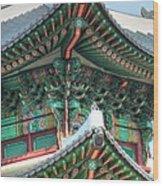 Seoul Palace Wood Print by Michael Garyet