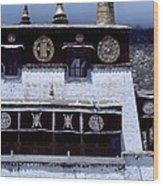 Sera Monastery - Lhasa Tibet Wood Print