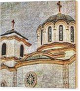 Serbian Orthodox Church - San Marcos California Wood Print
