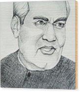 Atal Bihari Vajpayee Wood Print