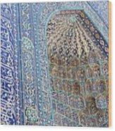 Shah-i-zinda Wood Print