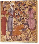 Shahnameh. The Book Of Kings. 16th C. A Wood Print