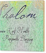 Shalom - Peace Rest Health Prosperity Blessing Wood Print