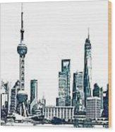 Shanghai Skyline Wood Print