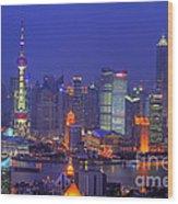 Shanghai's Skyline Wood Print by Lars Ruecker