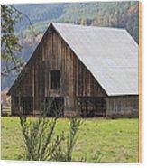 Sheep Barn Wood Print by Katie Wing Vigil