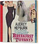 Shih Tzu Art - Breakfast At Tiffany Movie Poster Wood Print