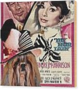 Shih Tzu Art - My Fair Lady Movie Poster Wood Print