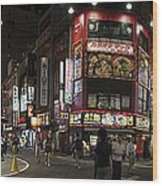 Shinjuku Night Wood Print