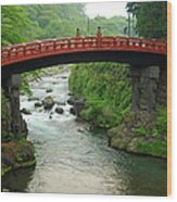 Shinkyo In Nikko Wood Print