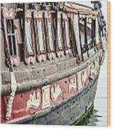 Ship In The Water. Wood Print by Slavica Koceva