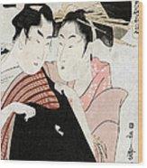 Shirai Gonpachi, C1798 Wood Print