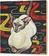 Siamese Cat On A Cushion Wood Print