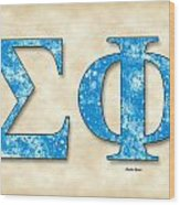 Sigma Phi Society - Parchment Wood Print