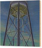 Sikeston Water Tower  II Wood Print