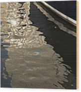 Silky Swirls And Zigzags - A Waterfront Abstract Wood Print
