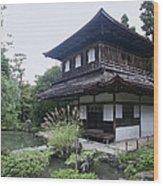 Silver Pavilion - Kyoto Japan Wood Print