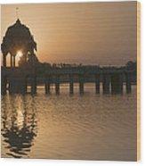 Skn 1379 The Sunrise Flare II Wood Print