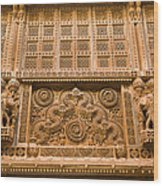 Skn 1657 Wall Architecture Wood Print