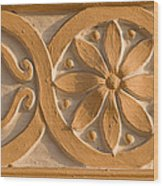 Skn 1788 The Wall Carving  Wood Print