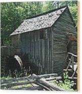 Smoky Mountain Grist Mill Wood Print