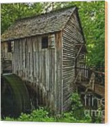 Smoky Mountains Grist Mill Wood Print