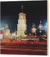Sofiiska Square At Night Wood Print