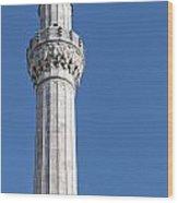 sokullu pasa camii Mosque minaret Wood Print