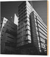sonda it company headquarters Santiago Chile Wood Print