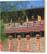 Song Dynasty Town In Dali 2 Wood Print