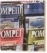 Souvenirs Of Pompei Wood Print