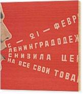 Soviet Poster Wood Print