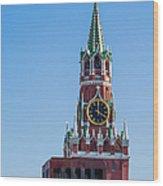 Spasskaya Tower Of Moscow Kremlin - Featured 3 Wood Print