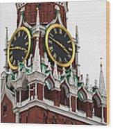 Spassky - Savior's - Tower Of Moscow Kremlin - Featured 2 Wood Print