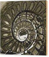 Spirals Down Wood Print