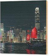 Splendid Asian City, Hong Kong Wood Print