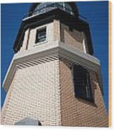 Splitrock Lighthouse 2 Wood Print
