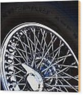 Spokes Wood Print by Rebecca Cozart