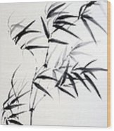 Sprig Of Bamboo Wood Print