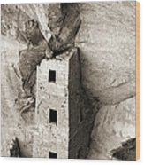 Square Tower House Wood Print