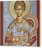 St Dimitrios The Myrrhstreamer Wood Print
