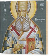 St Gregory The Theologian Wood Print