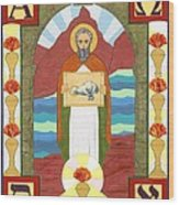 St. John The Divine Icon Wood Print