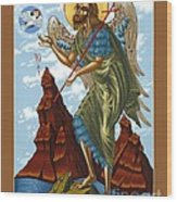 St. John The Forerunner Also The Baptist 082 Wood Print