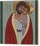 St. Joseph And The Holy Child 239 Wood Print