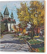 St. Marys Ukrainian Catholic Church Wood Print