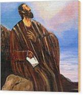 St Mezrop-masdotz Wood Print