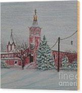 St. Nicholas Church Roebling New Jersey Wood Print