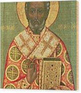 St. Nicholas Wood Print by Russian School